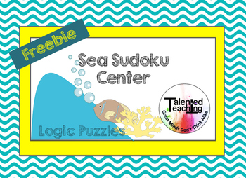 Summer Critical Thinking Puzzle Center Freebie