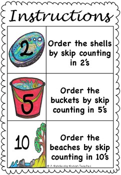 Sea Themed Skip Counting Math Center