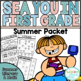 Sea You in First Grade {A No Prep Summer Packet for End of Kindergarten}