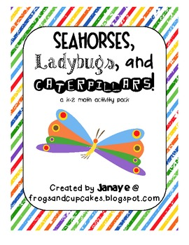 Seahorses, Ladybugs, and Caterpillars! {Inspired by the Work of Eric Carle}