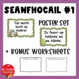 Seanfhocail (Gaeilge) Irish Proverbs Poster Set (& bonus worksheets)