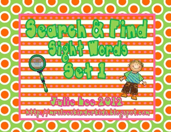 Search & Find Sight Word Edition Set 1
