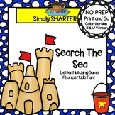 Search The Sea:  NO PREP Beach Themed Letter Matching Spin and Cover Game