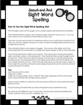Sight Word Spelling Activity Mat and Alphabet Tiles