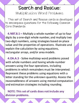 Search and Rescue: Multiplication Word Problems (4.NBT.B.5 and 4.OA.A.3)