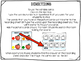 Search the Room Editable Game Cards for Spring FREE SAMPLE