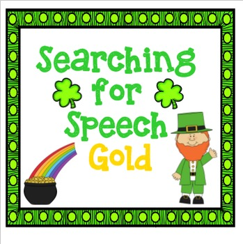 Searching For Speech Gold Room Sign FREEBIE