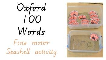 Seashell Sight Words