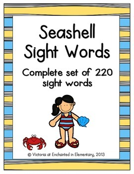 Seashell Sight Words! Complete Set of 220 Sight Words