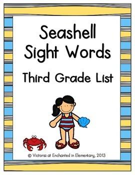 Seashell Sight Words! Third Grade List Pack