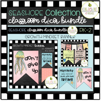 Seashore Collection Meaningful Decor Bundle