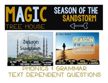 Season of the Sandstorm NO PREP Text Dependent Question BUNDLE