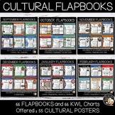 Seasonal Activities for the whole year - Information text flapbooks Mega Bundle