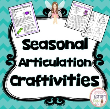 Seasonal Articulation Craftivities