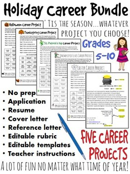 Seasonal Career Project Bundle (resume, cover letter, job