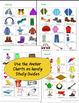 ESL Games Seasonal Clothing Vocabulary Puzzle Pack Bundle EFL