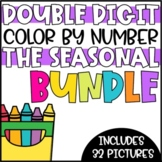 Seasonal Color by Number Pictures BUNDLE - Double Digit Addition & Subtraction