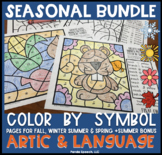 Seasonal Color by Symbol (Hidden Images) BUNDLE! Speech Therapy