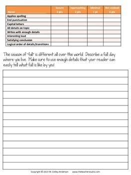 Seasonal Demand Writing Prompt Set:  Back to School/Fall!