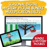 Seasonal Digital Mystery Picture BUNDLE for Multiplication