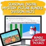 Seasonal Digital Mystery Pictures BUNDLE for Division Facts