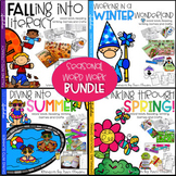 Word Work, Reading, Writing & Crafts - Seasonal ELA Bundle for the School Year