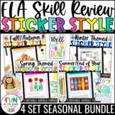 Seasonal ELA Digital Skill Review Sticker Style Activity m