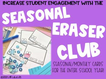 Seasonal Eraser Club