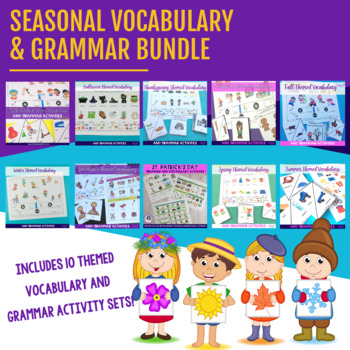 Seasonal Grammar & Vocabulary Activities—MONEY SAVING BUNDLE