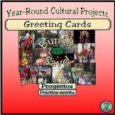 Seasonal Greeting Card and Cultural Vocabulary Activity Bundle