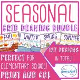 Seasonal Grid Drawing BUNDLE - Elementary and Homeschool