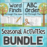 ABC Order Worksheets & Word Searches BUNDLE Seasons & Holidays