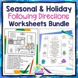 Seasonal and Holiday Following Direction Worksheets BUNDLE