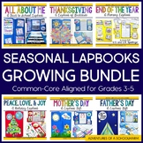 Seasonal Lapbooks Growing Bundle for 3rd, 4th, 5th grades