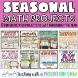 Seasonal Math Projects BUNDLE