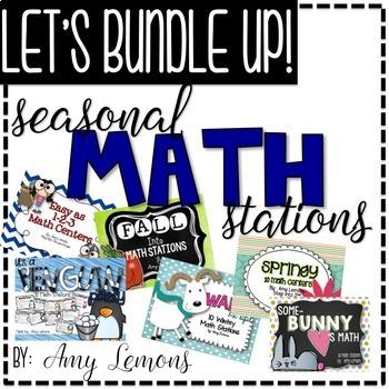 Seasonal Math Stations {THE BUNDLE}