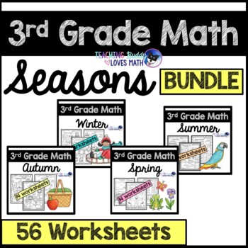 Seasonal Math Worksheets for the Whole Year 3rd Grade Comm
