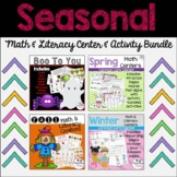 Seasonal Math and Literacy Center and Bundle for 1st-3rd