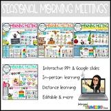 Seasonal Morning Meetings - Growing Bundle
