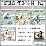 Seasonal Morning Meetings in SPANISH - Growing Bundle