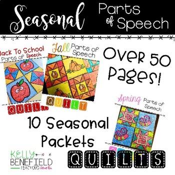Parts of Speech: Seasonal Quilt Bundle