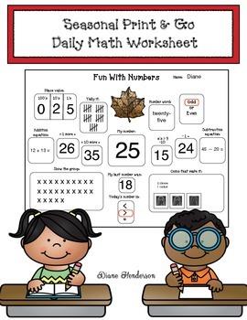Seasonal Print & Go Daily Math Worksheet