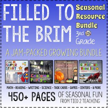 Christmas Activities AND Seasonal Resource Bundle