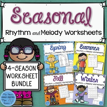 Seasonal Rhythm and Melody Worksheets {4-Set Bundle}