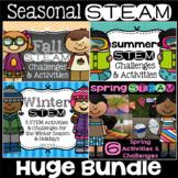 Seasonal STEAM Bundle Activities and Challenges
