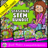 Seasonal STEM Activities BUNDLE (Seasonal STEM Challenges BUNDLE)