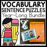 Sentence Building Puzzles YEAR LONG BUNDLE
