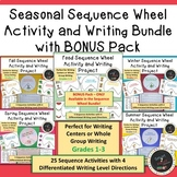Seasonal Sequence Wheel Activity - Differentiated Writing Bundle
