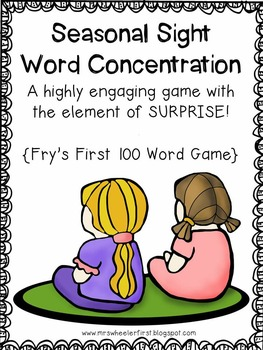 First Grade Sight Words: Concentration Game