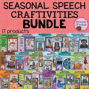 Seasonal Speech Therapy Craft BUNDLE {Articulation Language Craftivity} by Speech Dreams